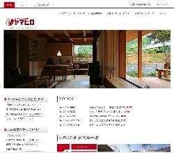 ヤマヒロのサイト画像