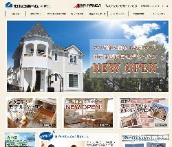 セルコホームのサイト画像