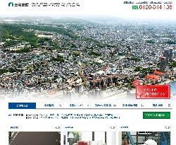 三和建設のサイト画像