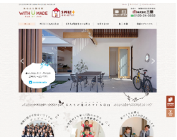 株式会社三建のサイト画像